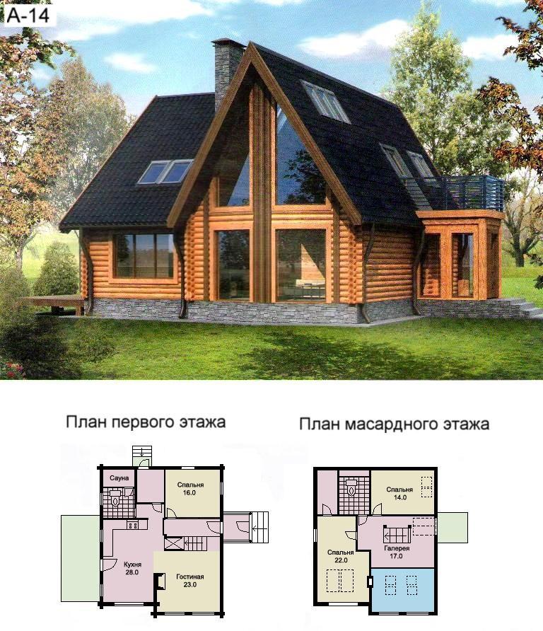 Планы домов с фото бесплатно