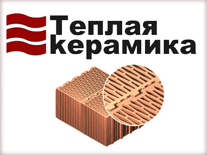 керамические блоки или газобетон что лучше