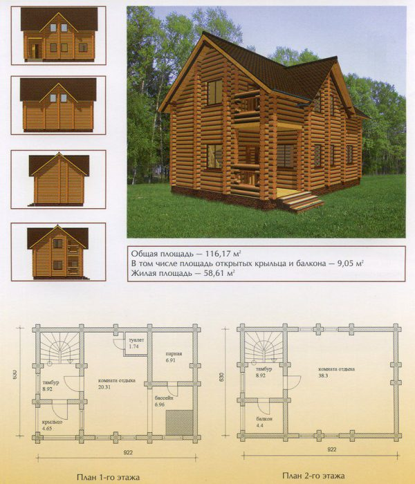 как построить дом из сруба своими руками