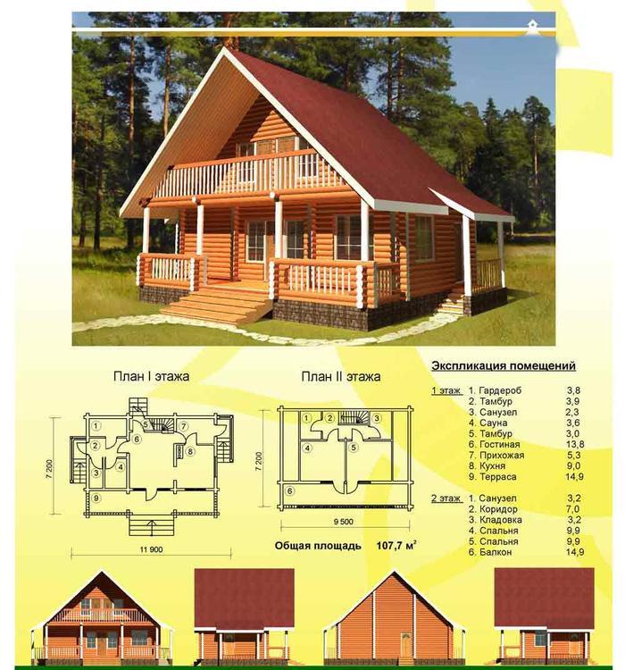 проекты домов и коттеджей из бруса