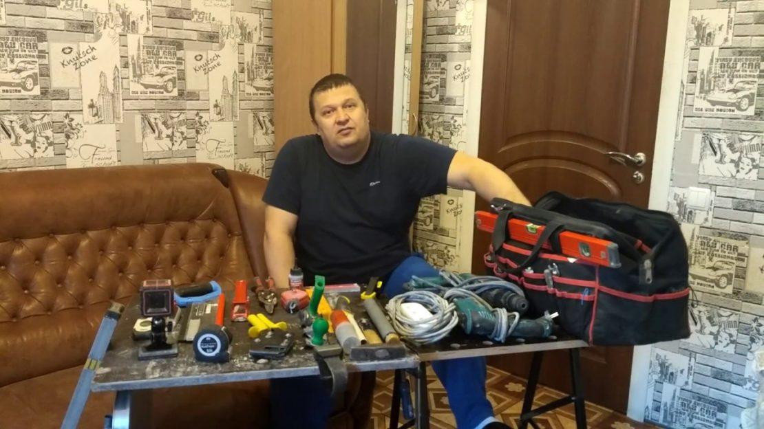 инструменты гипсокартонщика