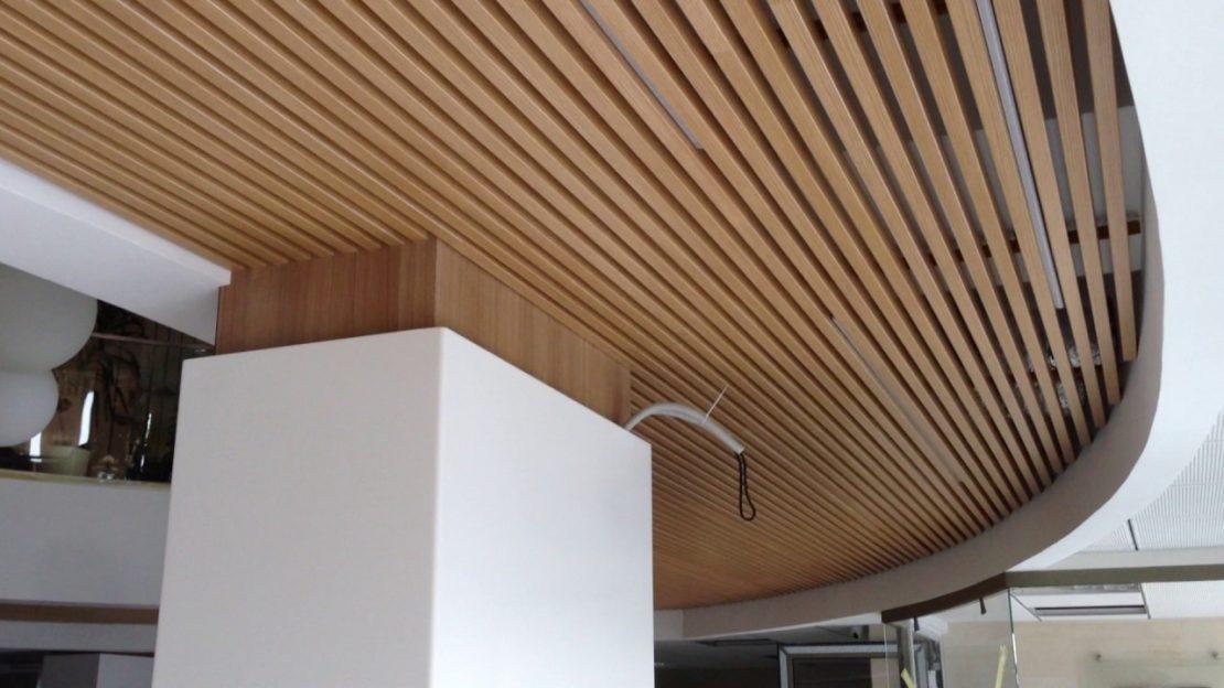 устройство потолков из алюминиевых реек
